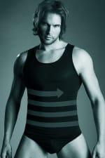 Body Perfect muotoileva aluspaita musta